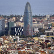 ストック写真: Aerial views of city of Barcelona