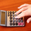 Fingers and calculator - Foto de Stock