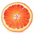 Orange closeup isolated on a white background — Stock Photo #6790402