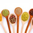 Spices — Stock Photo #6796463