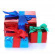 Beautiful gifts — Stock Photo #6798810