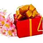 Beautiful gift — Stock Photo