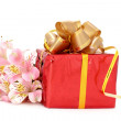 Beautiful gift — Stock Photo