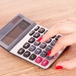 Calculator - Stock Photo