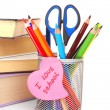 Royalty-Free Stock Photo: Felt pens with a memo note saying I love school on white backg