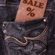 Blank leather label for text on jeans - Stock Photo