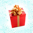 Stock Photo: Christmas present on white