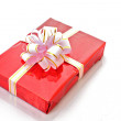Red christmas gift boxes — Stock Photo