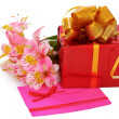 Beautiful gift - Stockfoto