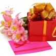 Stock Photo: Beautiful gift