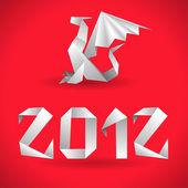 与 2012 年的折纸龙 — 图库矢量图片