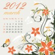 Calendar for 2012 March — Stock Vector