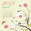 Calendar for 2012 April — Stock Vector