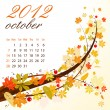 Stock Vector: Calendar for 2012 October
