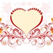 Valentines Day background — Stock Vector #7663056