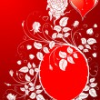 Royalty-Free Stock Imagen vectorial: Valentines Day background