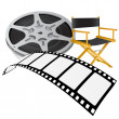 Movie equipments — Stock Vector