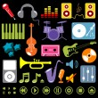Music elements — Stock Vector