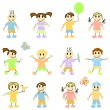 Cartoon children — Stock Vector