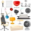 Interior objects — Stock Vector