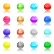 Royalty-Free Stock Vector Image: Ball set