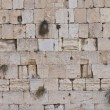 The Western wall — Stock Photo