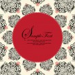 Vector de stock : Vector Ornate Red and Black Frame