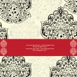 Royalty-Free Stock  : Vector Ornate Red and Black Frame