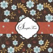 INVITATION CARD ON FLORAL BACKGROUND — ストックベクター #7274790