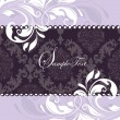 Elegant purple invitation card — Stock Vector #7323013
