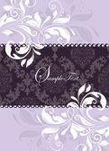Tarjeta de invitación púrpura elegante — Vector de stock