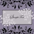 Purple invitation card — Image vectorielle
