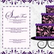 Birthday party invitation — Vettoriale Stock #7331606