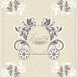Stock Vector: Vintage wedding invitation design with carriage