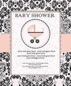 ベビー シャワーの招待 — ストックベクタ