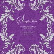 Purple Damask Elegance Invitation — Stock Vector
