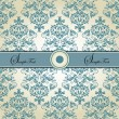 Vintage blue damask invitation card — Stock Vector
