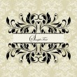 Vector de stock : Vintage floral invitation card