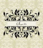 Vintage floral invitation card — Vector de stock