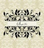 Tarjeta de invitación floral vintage — Vector de stock