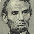 Stock Photo: Lincoln