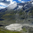 Alpine glacier lake — Stock Photo #6809069