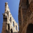 Stock Photo: Arena in Verona