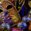 Mask and baubles — Stock Photo
