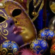 Stock fotografie: Mask and baubles