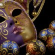 Royalty-Free Stock Photo: Mask and baubles