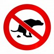 No dog poop - Stock Photo