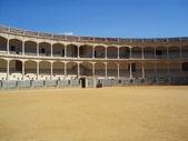 Bullfighting arena — Stock Photo