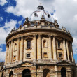 Stock Photo: Radcliffe Camera