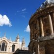 radcliffe camera — Stock Photo #6810676
